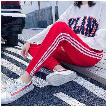 Pantaloni trening roșii cu dungi albe laterale, bumbac
